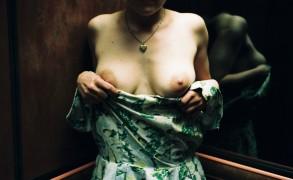 ARIANE GEFFARD, PHOTOGRAPHE DE L'INTIME