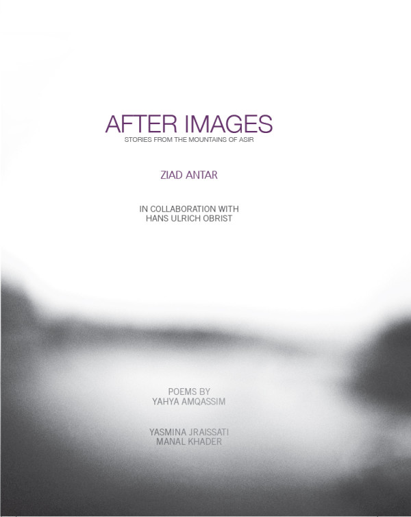 After Images